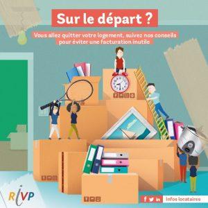 La fiche Sur le départ permet de donner toutes les informations pour un départ du logement : démarches à faire etc.